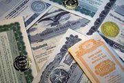 по высоким ценам купим ценные бумаги акции МРСК Центра - Курскэнерго,  Полюс Золото,  Ростелеком,  Роснефть,  Михайловский ГОК цена стоимость курс