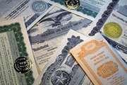 Дорого купим акции Ценные бумаги в Брянске - Ростелеком,  Алроса Газпром,  КВАДРА,  полюс золото курс