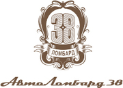 Автоломбард Москва и МО