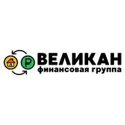 Займы под залог недвижимости в Челябинске