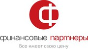 Кредиты и ипотека в Ярославле,  Рыбинске,  Костроме