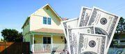 Актуальные и современные займы под залог любой недвижимости.