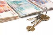 Деньги за 1 день под залог недвижимости в Санкт-Петербурге